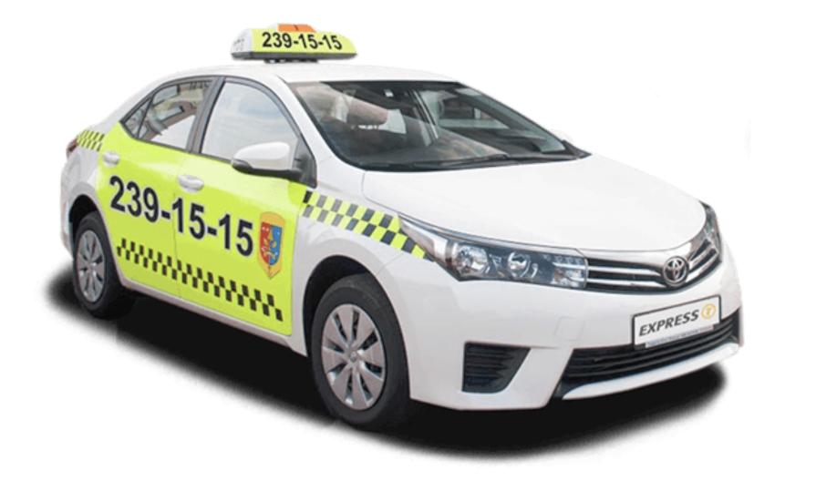 Экспресс-такси - гарант экономии вашего времени
