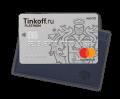 Быстрое решение на предоставление кредитной карты