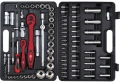 Ящик для инструментов - лучший подарок для настоящего мастера