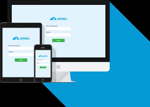 1С онлайн: весь бизнес в вашем облаке
